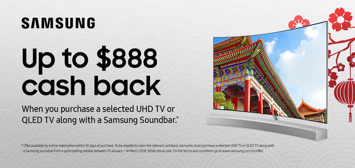 Samsung Chinese New Year TV Promo
