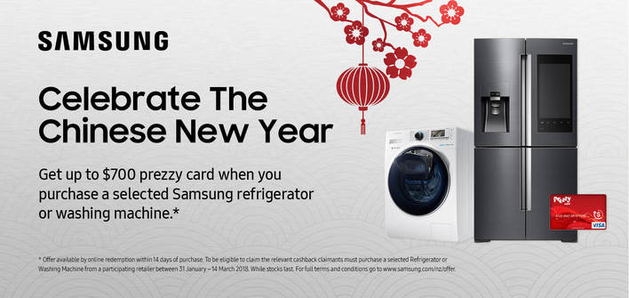 Samsung Chinese New Year HA Promo