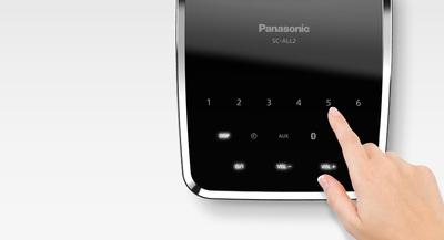 Panasonic 344355403 all2 feature global 2 1 5 01