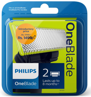 Qp220 50 oneblade replaceable blade 3