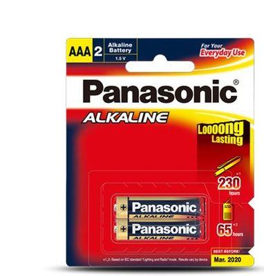 Panasonic AAA Battery Alkaline 2 Pack