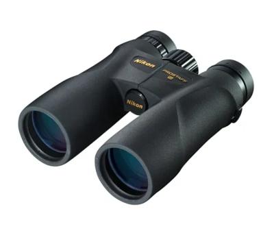 Nikon Prostaff 5 8X42 Waterproof Central Focus Binocular