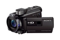 Sony 96GB Full HD Camcorder with Projector